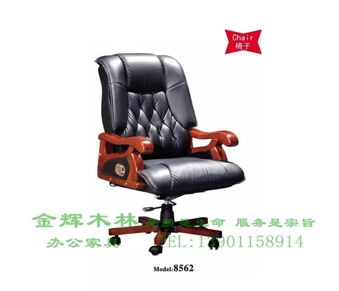 中班椅 -1
