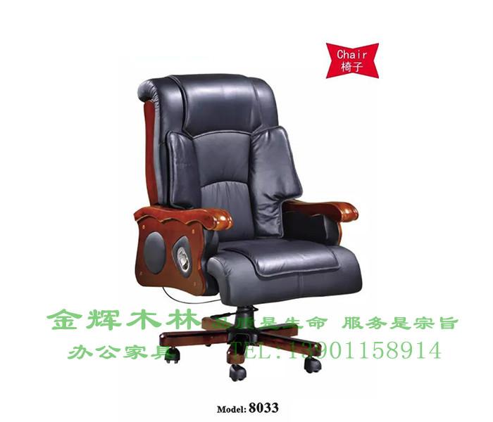 中班椅 -2