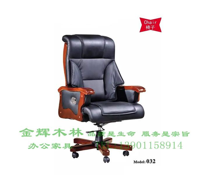 中班椅 -3