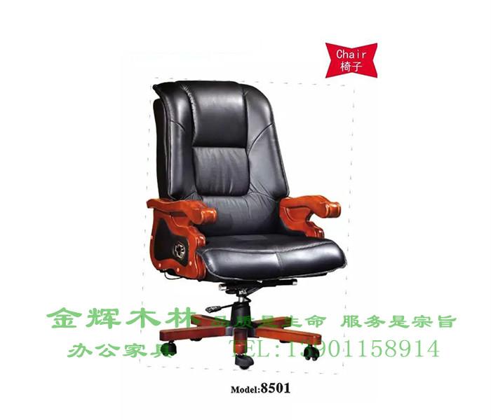 中班椅 -4