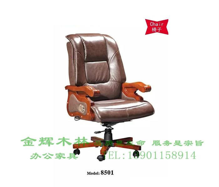 中班椅 -5