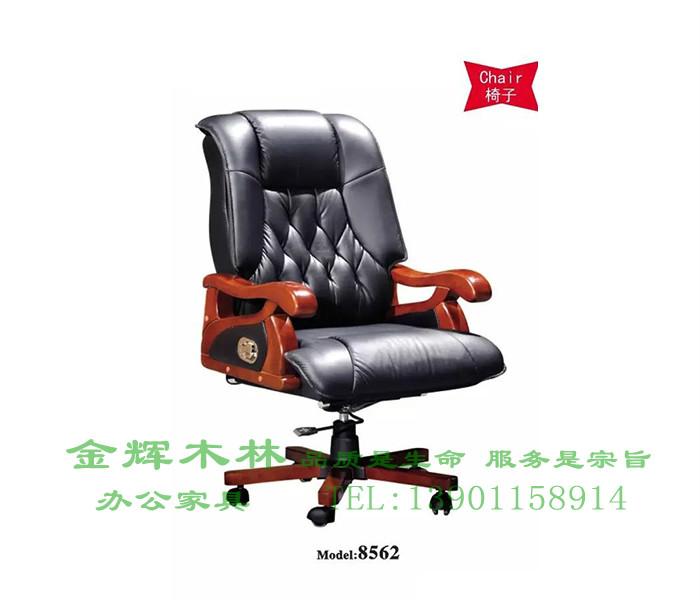 中班椅 -6