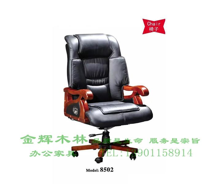 中班椅 -7