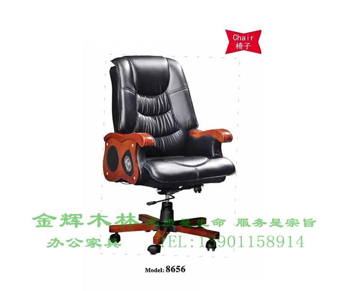 中班椅 -8