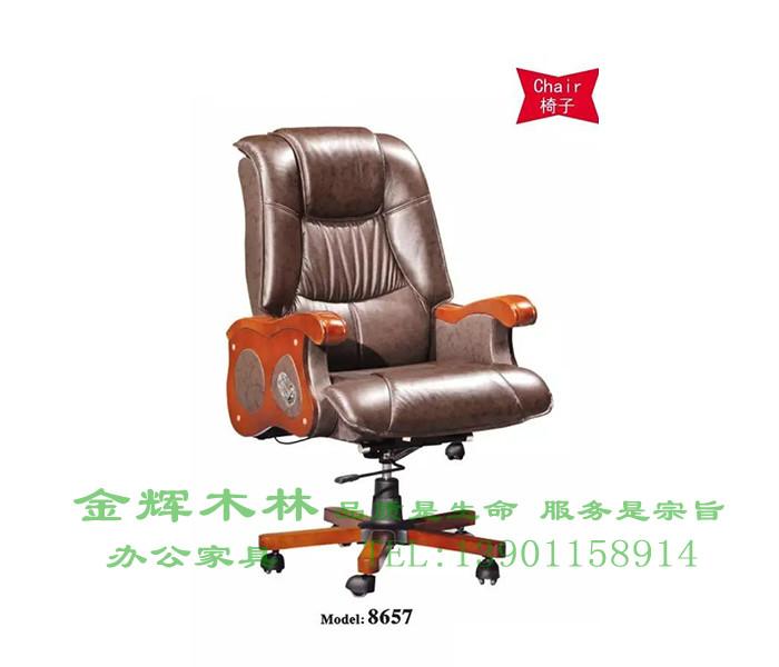 中班椅 -9