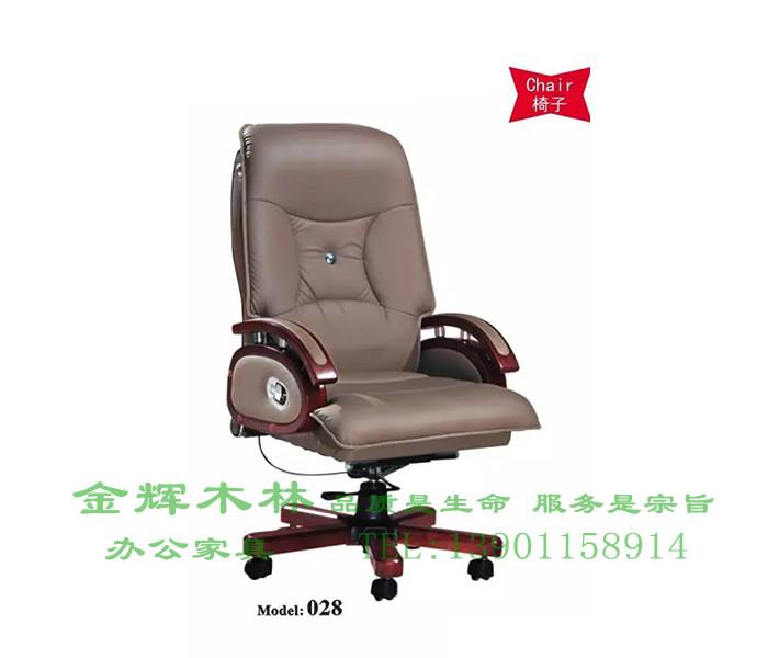 中班椅 -10