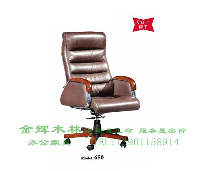 中班椅 -11