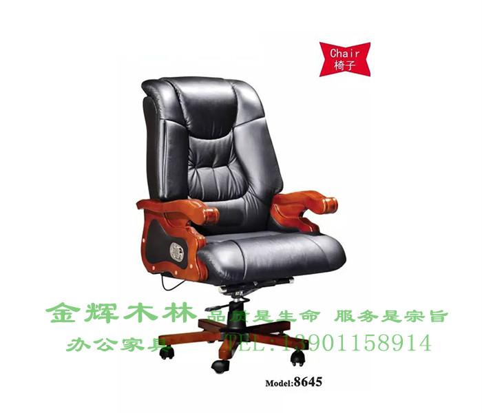中班椅 -12