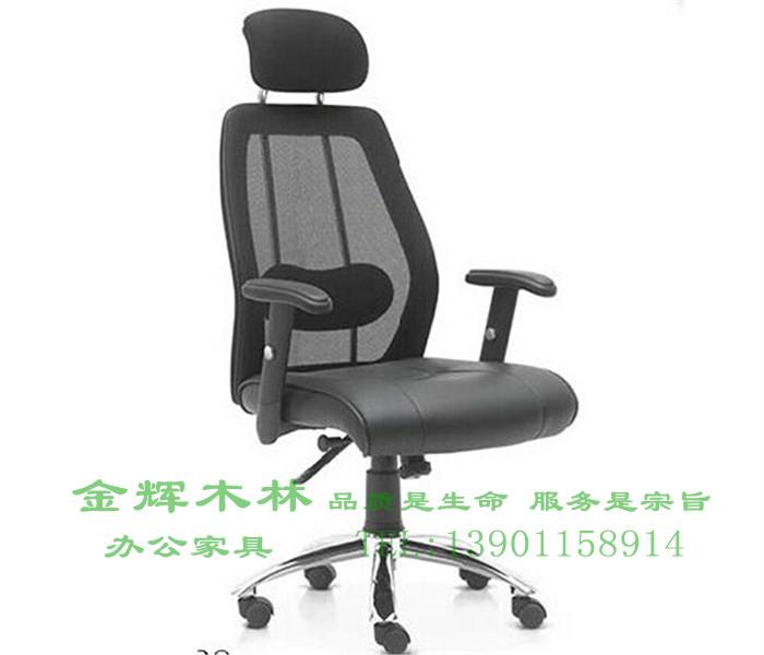 经理主管椅-1