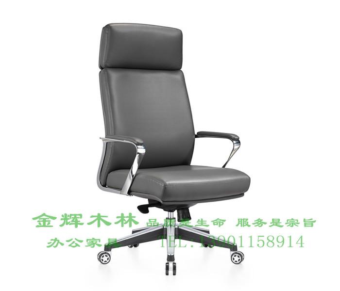 经理主管椅-2