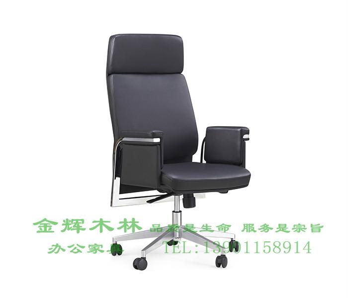 经理主管椅-3