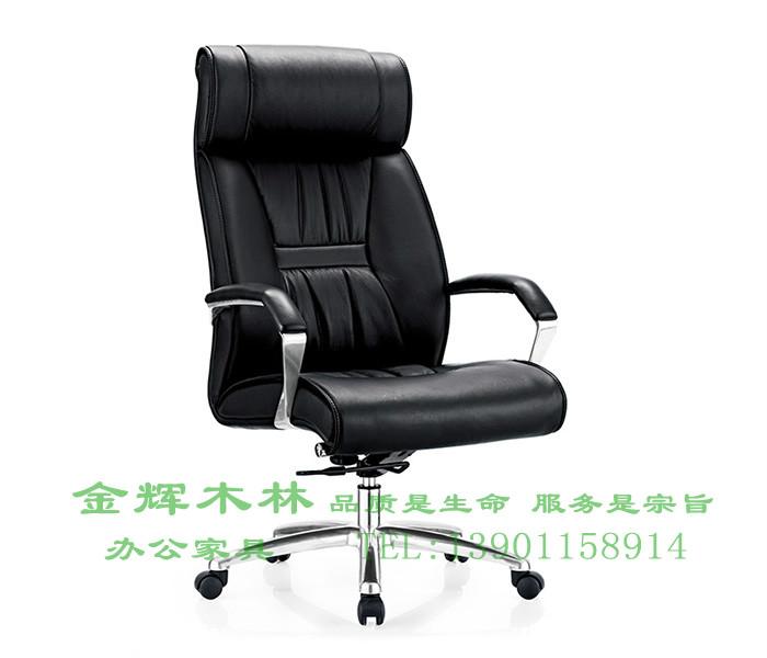 经理主管椅-4