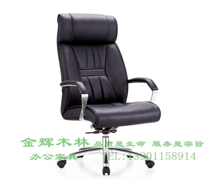 经理主管椅-8