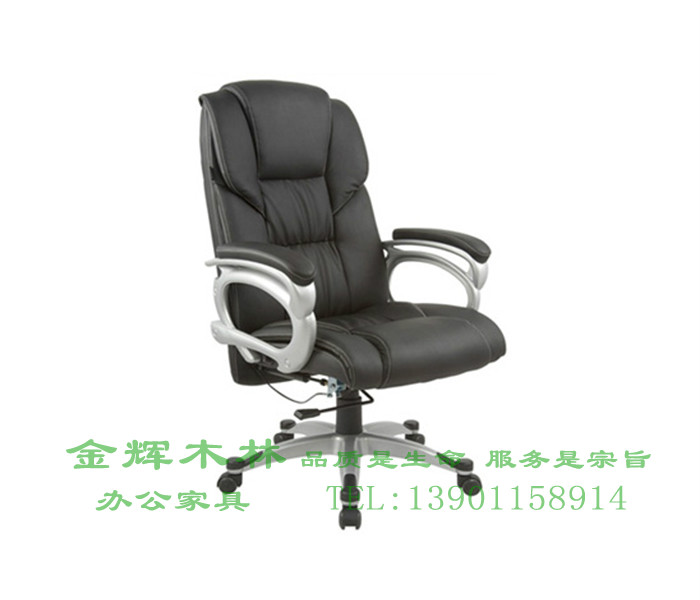 经理主管椅-9