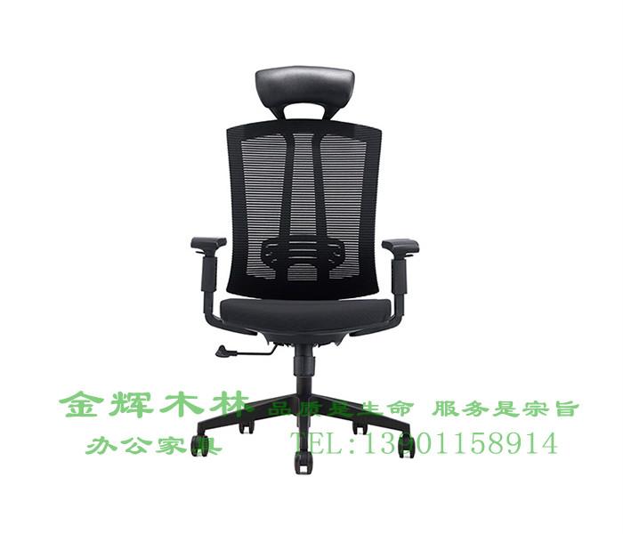 经理主管椅-10