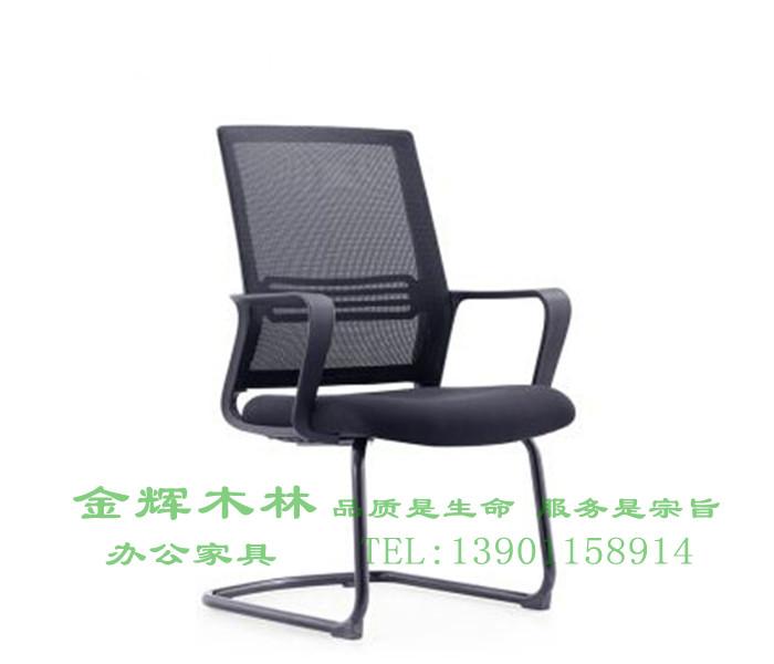 会议椅-1