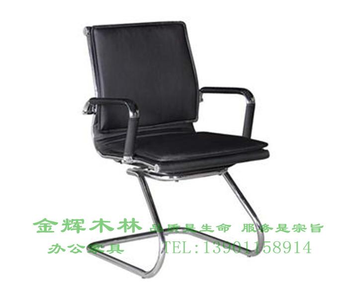会议椅-2