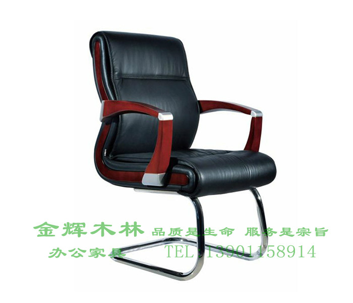 会议椅-3