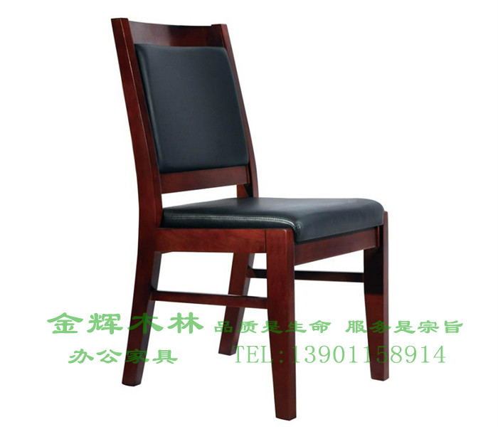 会议椅-4