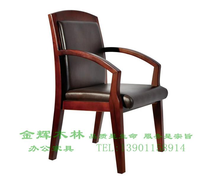 会议椅-5