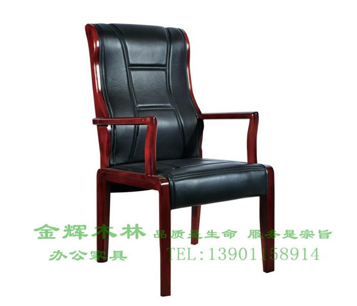 会议椅-7