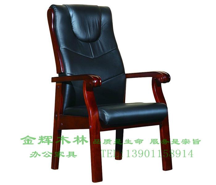 会议椅-8