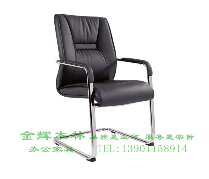 会议椅-9