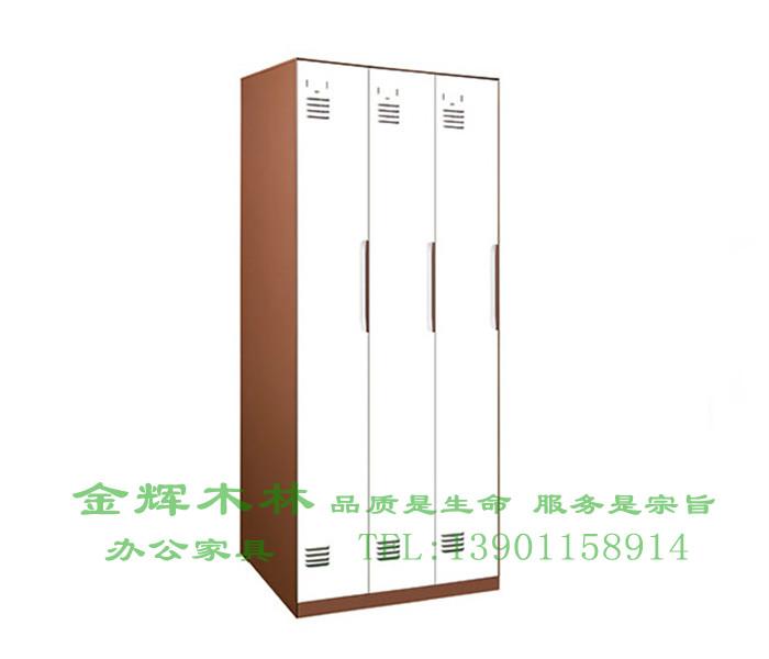 钢制文件柜-1