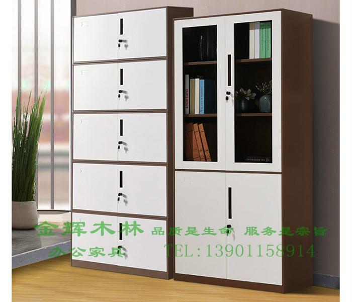 钢制文件柜-7