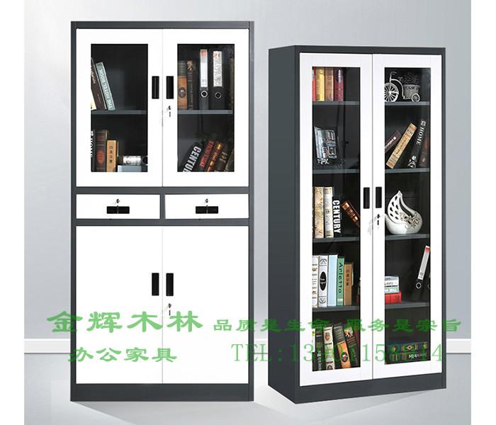钢制文件柜-8