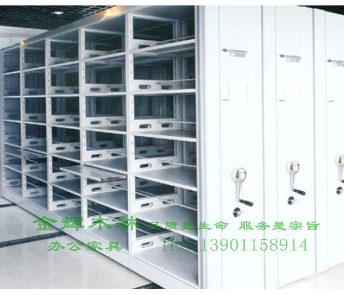 密集柜 -3