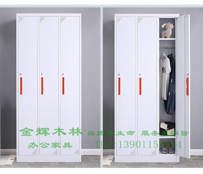 钢制更衣柜-2