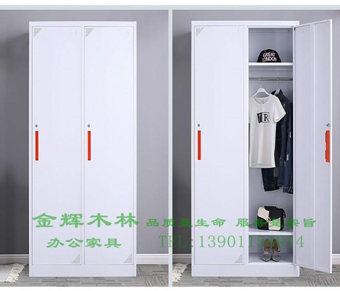 钢制更衣柜-3