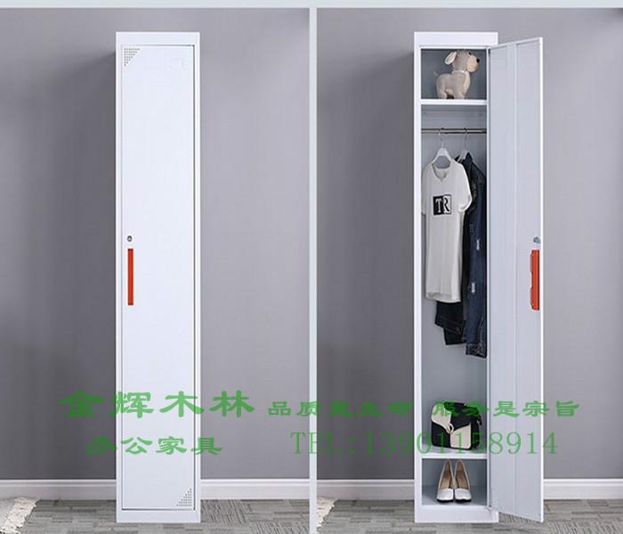 钢制更衣柜-6