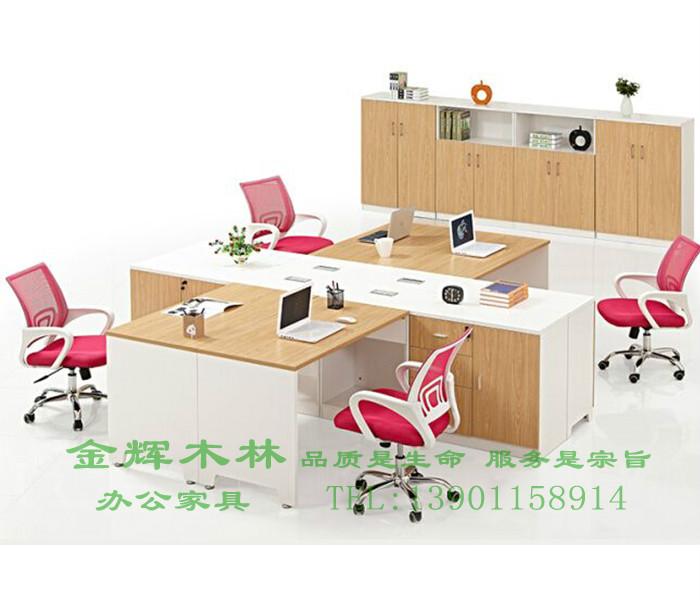 简约现代职员桌-1