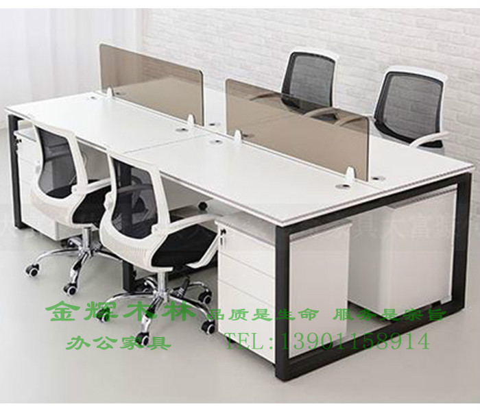 简约现代职员桌-3