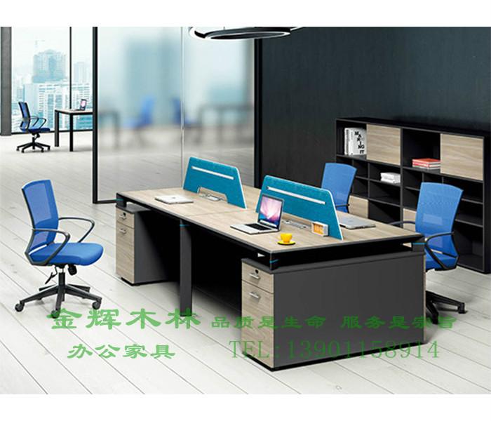 简约现代职员桌-12