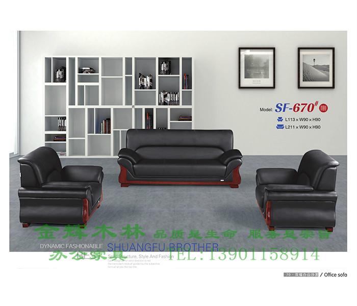 经典办公沙发-8