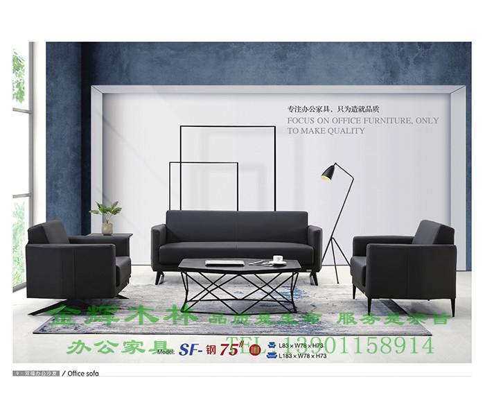 简约办公沙发-5