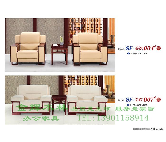 贵宾沙发-3