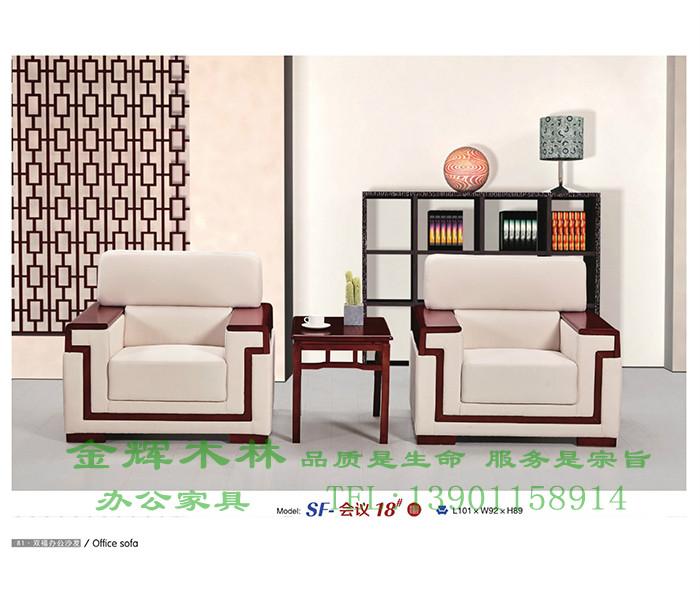 贵宾沙发-4