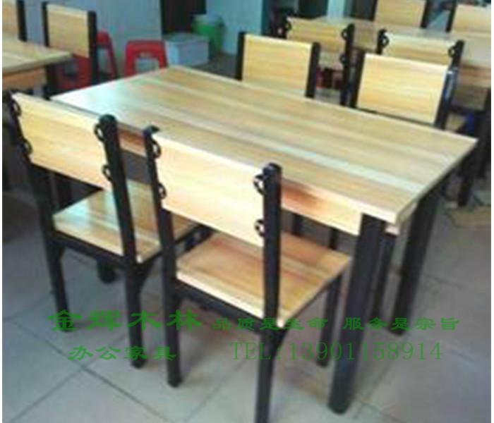 餐桌椅-4