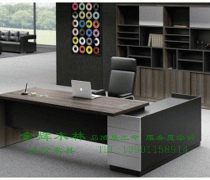 简约现代班桌-2