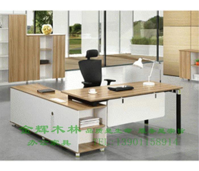 简约现代班桌-3