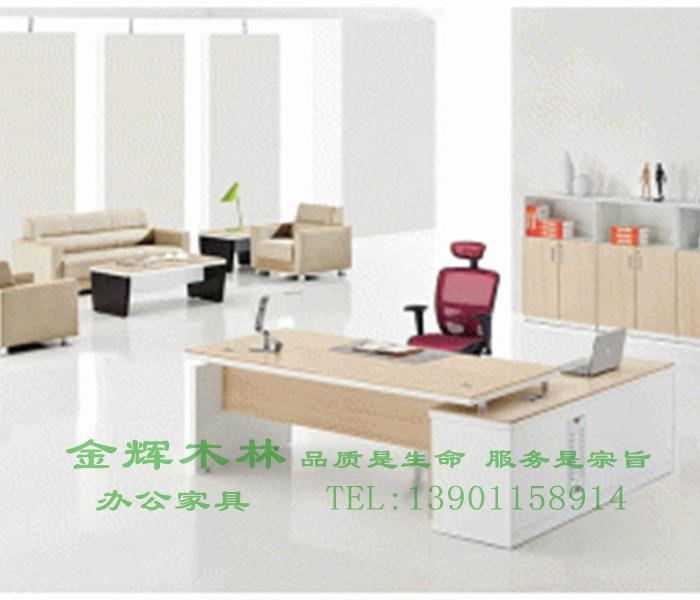 简约现代班桌-5