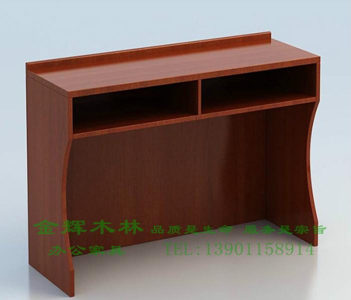 条桌演讲桌-1