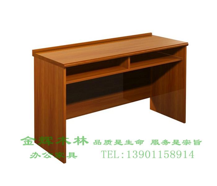 条桌演讲桌-2