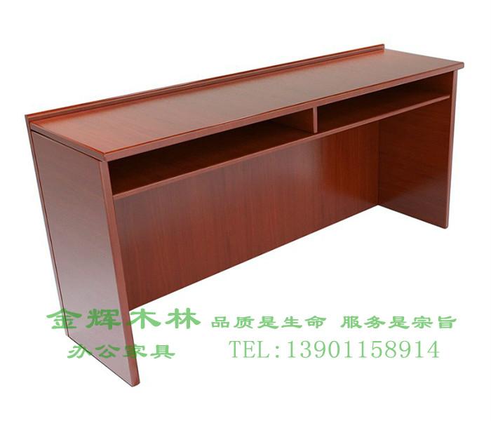 条桌演讲桌-3