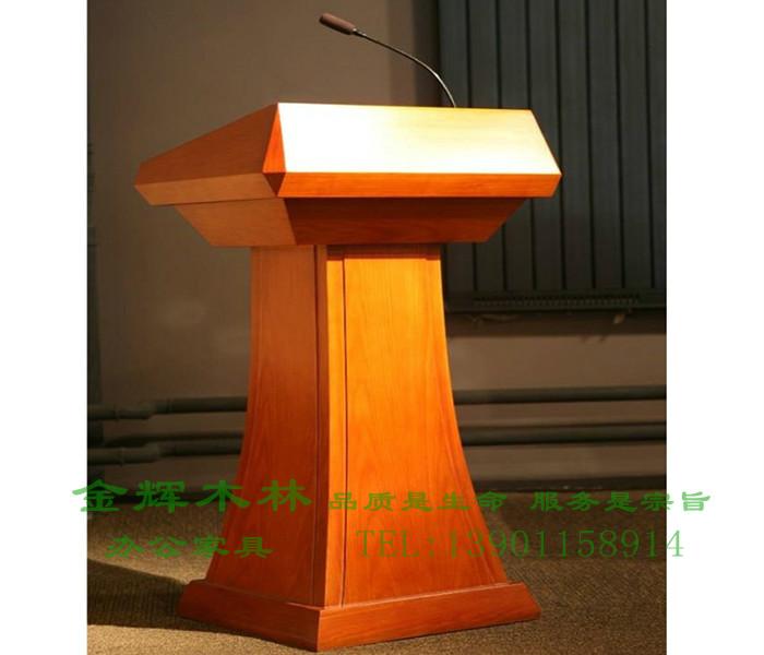 条桌演讲桌-5