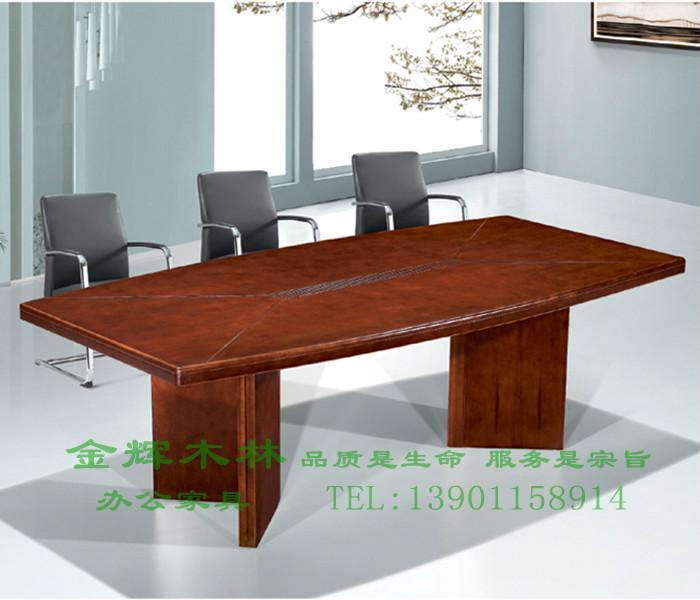 实木会议桌-1